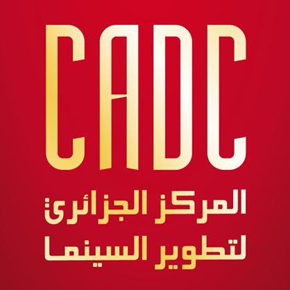 film Centre Algérien de Développement du Cinéma