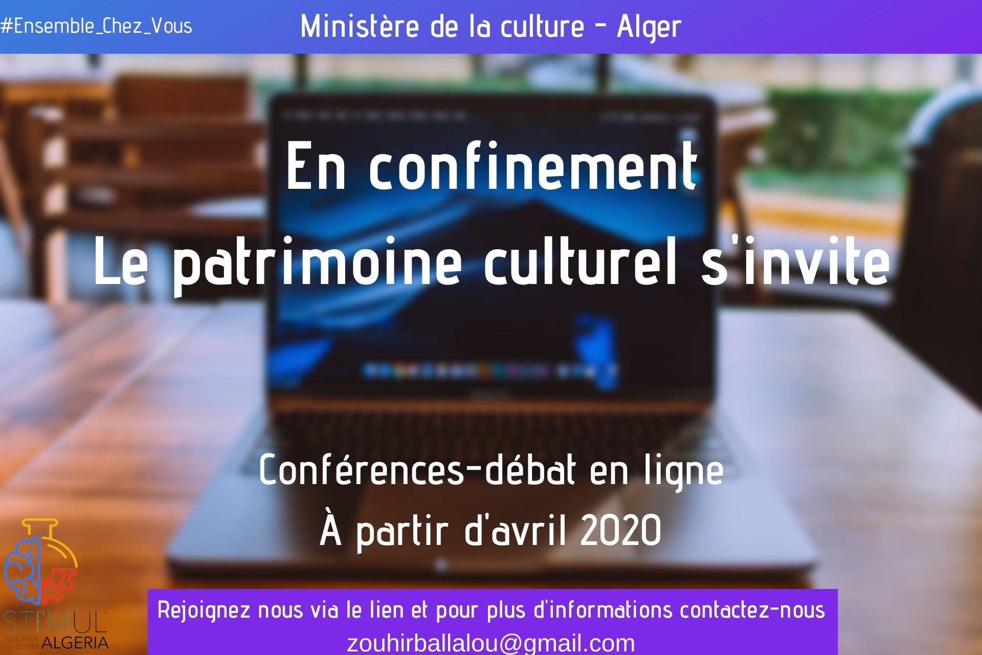 Conférences-débats en ligne sur le patrimoine culturel Algérien