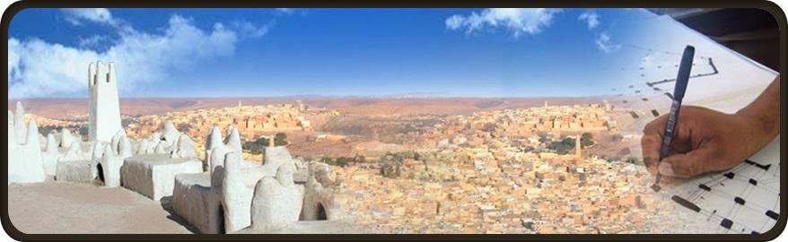 à la découverte du patrimoine culturel de la wilaya de Ghardaïa