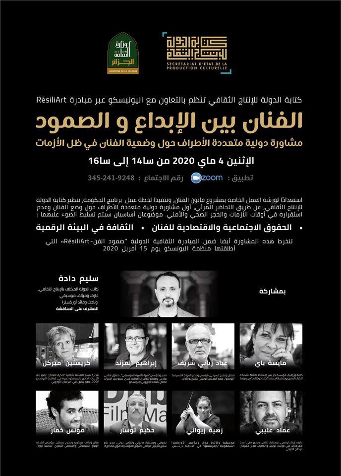 salimDADA-conference